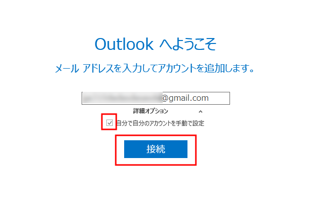 outlook03.png