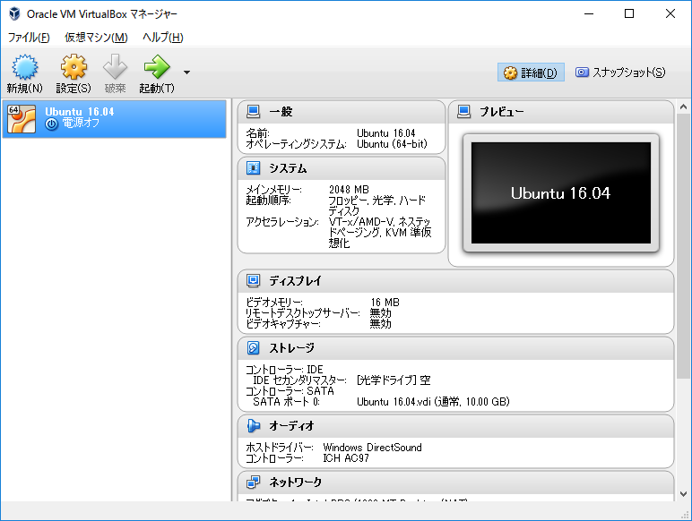 virtualbox_guest08.png