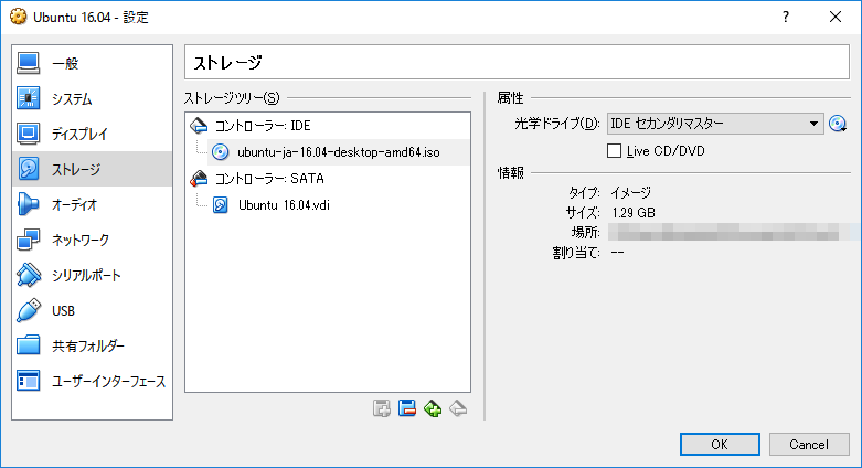 virtualbox_guest13.png