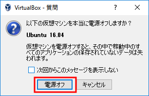 virtualbox_guest17.png