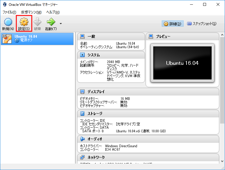 virtualbox_guest18.png