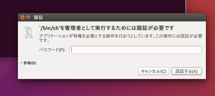 virtualbox_guest23.png