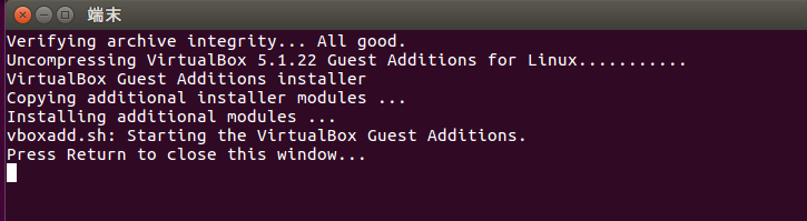 virtualbox_guest25.png