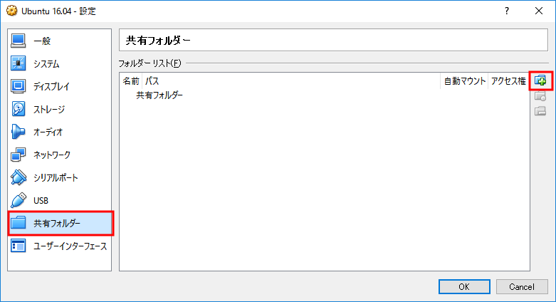 virtualbox_guest27.png