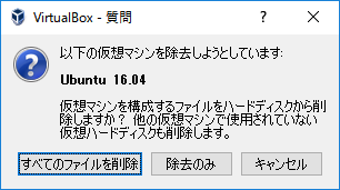 virtualbox_guest32.png